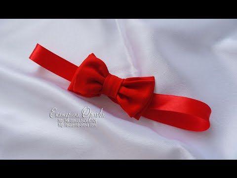 Бабочка для Мальчика на Праздник в Школу / Necktie for boys. DIY - YouTube