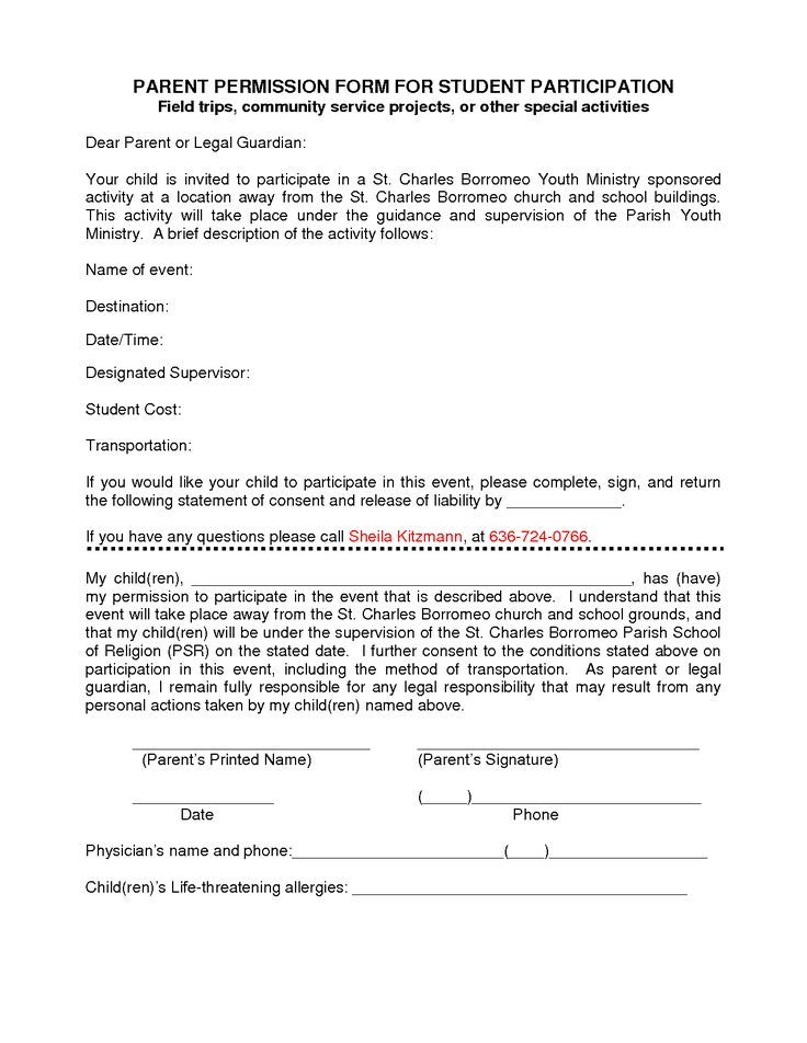 Participation Form Template Parent Consent Forms Parental Consent