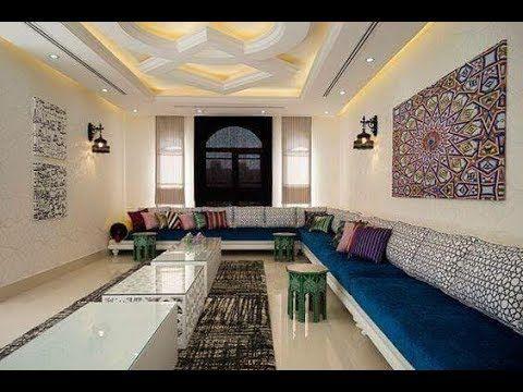 Nouveau salon marocain💫 🏢🏡 الجديد في الصالون المغربي exp