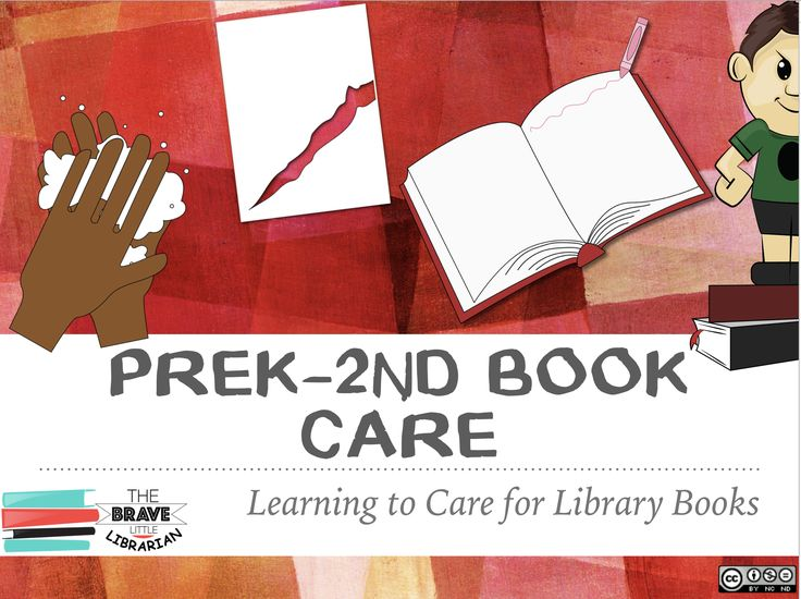 PreK-2nd Library Book Care #lessons #Librarian #schoollibrarian #schoollibrary #school #librarymediaspecialist