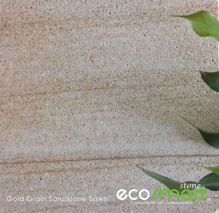 Gold veined sandstone veneer cladding for a contemporary touch to building architecture. Lightweight insulated natural stone that stays great without ongoing maintenance.