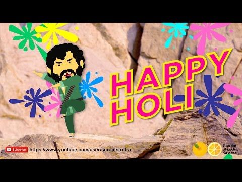 Happy Holi! Card Animation - YouTube