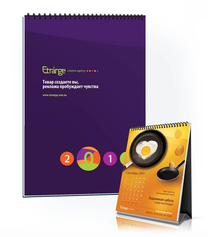 ETRANGE ⁄ Печатная реклама ⁄ Портфолио ⁄ Etrange - креативное агентство, разработка креативного дизайна, креативный фирменный стиль компании