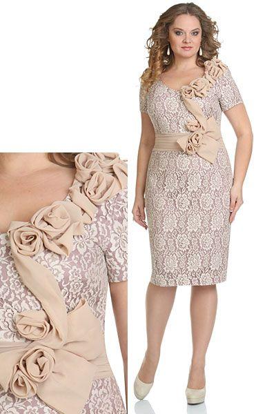 Стили нарядных платьев