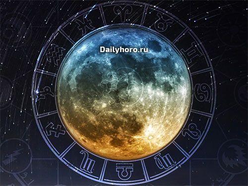 Лунный день сегодня 28 февраля 2017 года