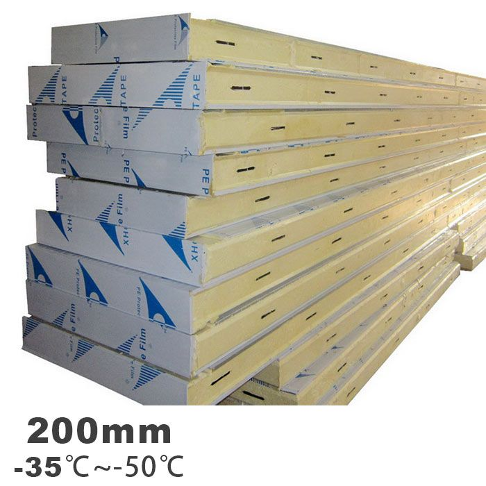 200mm Coolroom Panels Mail Sales At Yangtzecooling Com Cold Room Pu Panel Is Made Insulated Panels Structural Insulated Panels Polyurethane Foam Insulation