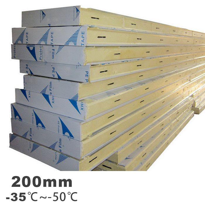 200mm Coldroom Panels Cold Storage Manufacturer Structural Insulated Panels Insulated Panels Polyurethane Foam Insulation