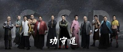 Alibaba Pictures Announces International Release of Gong Shou Dao              PASADENA Calif. Feb. 15 2018 /PRNewswire/ Alibaba Pictures Alibaba Groups entertainment affiliate is launching the global release of Gong Shou Dao (GSD) on February 16 2018 in time for Chinese New Year. The film is a tribute to Chinese martial arts particularly Taiji (or Tai Chi) which is practiced by millions of people around the world…
