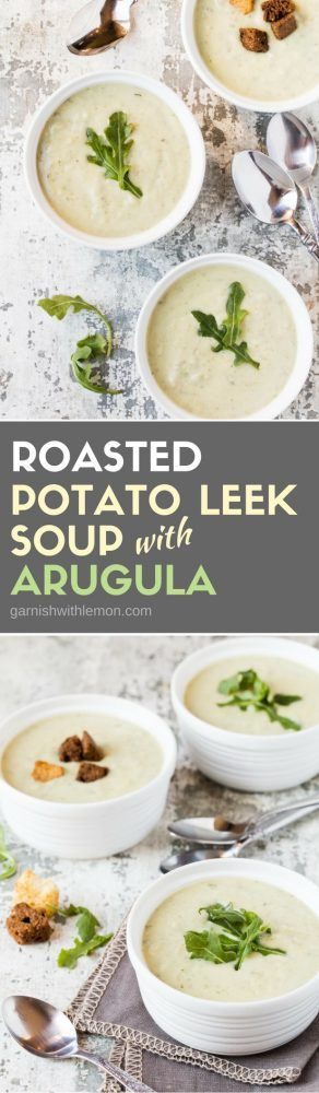 This Roasted Potato Leek Soup with Arugula makes a great addition to your spring or Easter brunch menu. Plus it can be made a few days in advance - perfect for entertaining!
