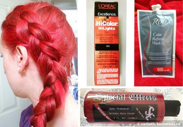 Термоядерный красный или ярко-красные волосы за одно окрашивание — Отзывы о косметике — Косметиста