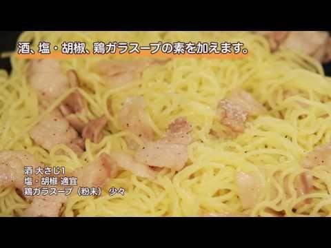 ネギたっぷりの✿塩やきそば - http://cookpad.com/recipe/670836