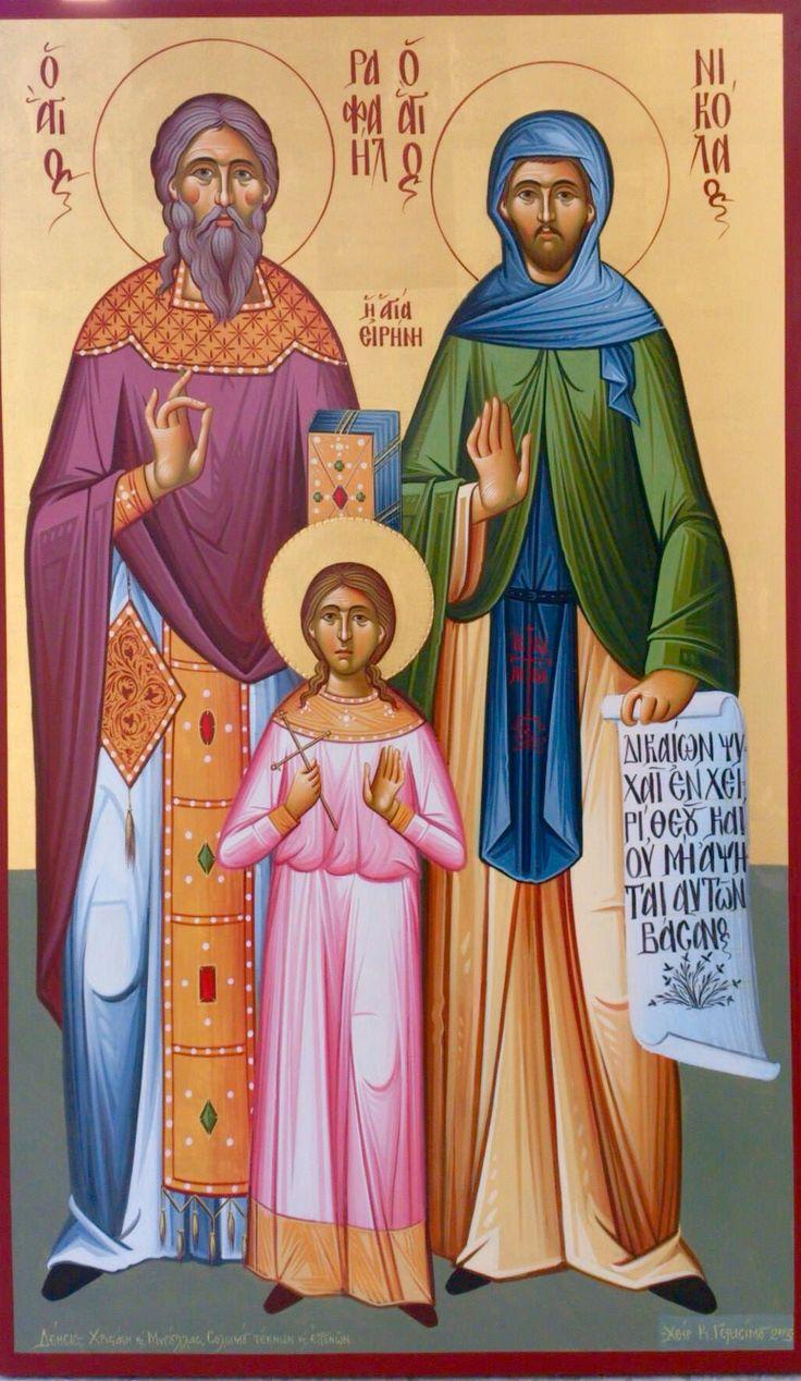 St. Raphael, St. Nicholas & St. Irene of Lesvos by Costas Gerasimou