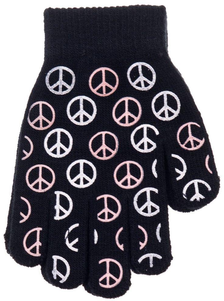 ΑΖ παιδικά γάντια πλεκτά «Peace» Κωδικός: 18102 €2,00