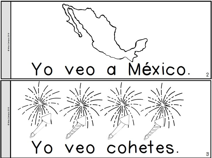 GRATIS - FREE - librito para el 16 de septiembre (Mexico)                                                                                                                                                                                 More