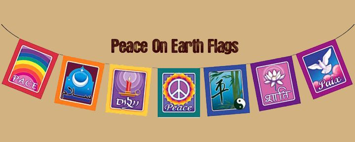Flags | Llama Meadows Farm