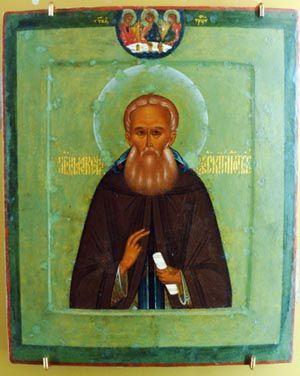 St. Alexander Svirsky