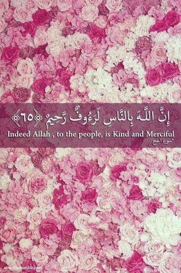 Quran ♥