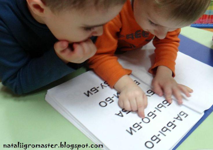 ЧИТАЕМ-ИГРАЕМ - ССЫЛКИ ДЛЯ ВДОХНОВЕНИЯ :: Игры, в которые играют дети и Я