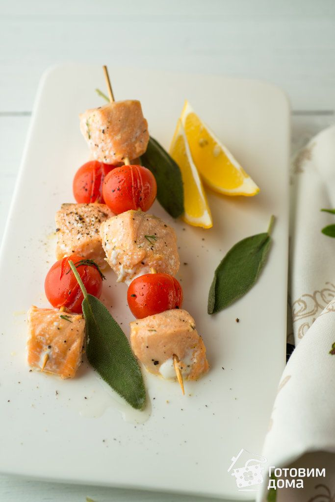 Рецепт Шашлычки из форели с помидорами черри