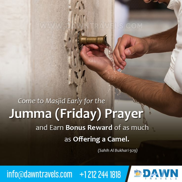 Come to Masjid early for the Jummah (Friday) prayer and earn bonus reward of as much as offering a camel. – Sahih Al Bukhari 929.  #Jummah #Prayer #Rewards #Friday #Muslim