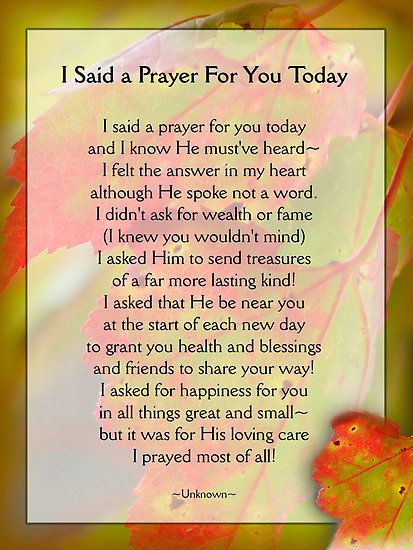 Inspirational Prayer Poems | vigor › Portfolio › I Said a Prayer For You Today - Inspirational