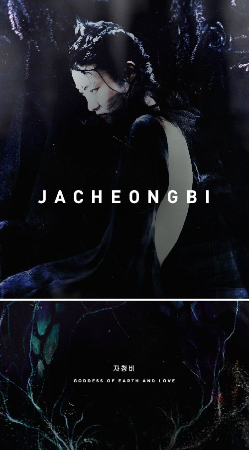Jacheongbi (자청비) is a Korean earth goddess who is also the goddess of love. She disguises herself as a young man in order to pursue higher education in the company of a young god for whom she has an attraction... The implication is that her desire for education & opportunity is equal to that for her young god, & she will simply do whatever is needed to achieve her goals...