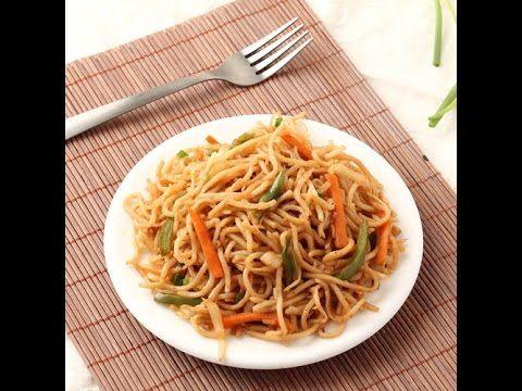 Veg Noodles Recipe  | Veg Chow Mein | Vegetable Noodles in hindi/urdu/en...