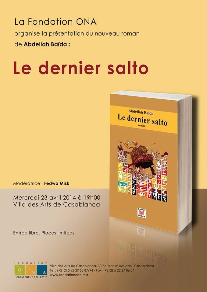 "La Fondation ONA présente ""Le Dernier Salto"" d'Abdellah Baïda"