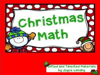 Christmas Math Power Point