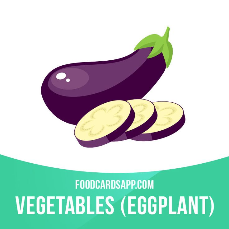 Eggplant seeds contain nicotine, and eggplant has the highest concentration of nicotine of any plant. The nicotine gives eggplants that characteristically bitter flavor, but don't worry too much, because 20 pounds of eggplant contain only as much nicotine as one cigarette. #eggplant #eggplants #vegetable #vegetables #veggies #veganfood #vegan #vegetarian #vegetarianfood #food #english #englishlanguage #englishlearning #learnenglish #studyenglish #language #vocabulary #dictionary #vocab