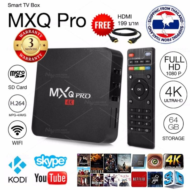 รีวิว สินค้า MXQ Pro Android Box Amlogic S905 Quad Core 64bit 1GB/8GB Android 5.1 / Free WorldWide Television ⛅ ตรวจสอบราคา MXQ Pro Android Box Amlogic S905 Quad Core 64bit 1GB/8GB Android 5.1 / Free WorldWide Television คะแนนช้อปปิ้ง | trackingMXQ Pro Android Box Amlogic S905 Quad Core 64bit 1GB/8GB Android 5.1 / Free WorldWide Television  รายละเอียดเพิ่มเติม : http://online.thprice.us/eA9FJ    คุณกำลังต้องการ MXQ Pro Android Box Amlogic S905 Quad Core 64bit 1GB/8GB Android 5.1 / Free…