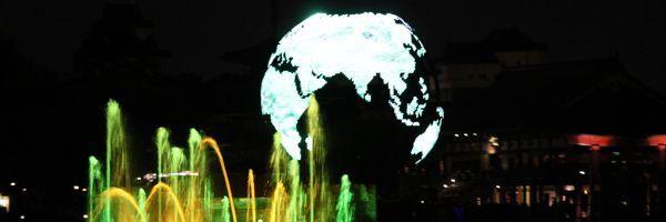 Illuminations: Reflections of Earth en Epcot, con un toque navideño - Secretos De La Florida - Información en Español sobre Disney World, Un...