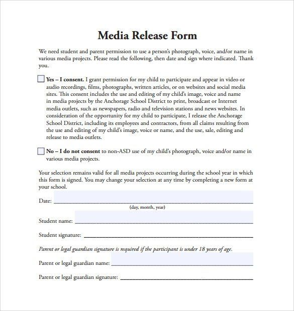 Social Media Release Form Fresh Sample Media Release Form 6 Download Free Documents In 2020 Scholarship Thank You Letter Press Release Template Thank You Letter Sample