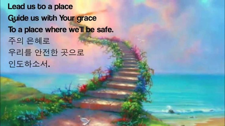 THE PRAYER (Yolanda & Donnie) 기도 w/ lyrics English, Korean