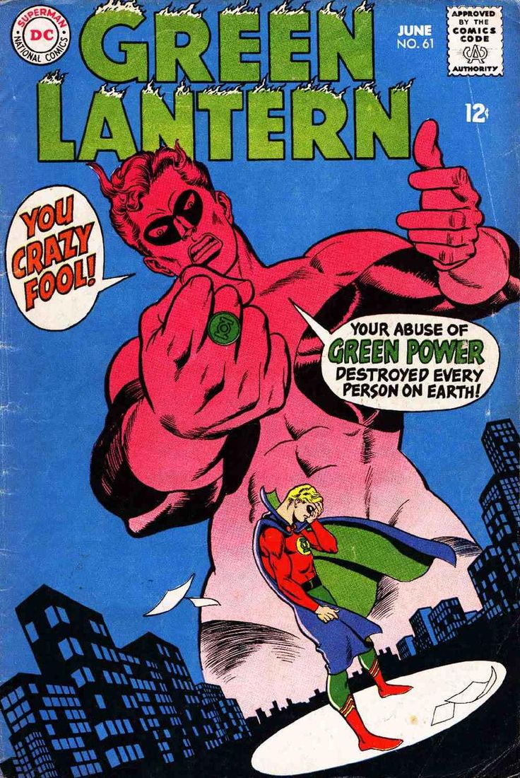 Green Lantern #61, by Gil Kane (Featuring Hal Jordan and Alan Scott)