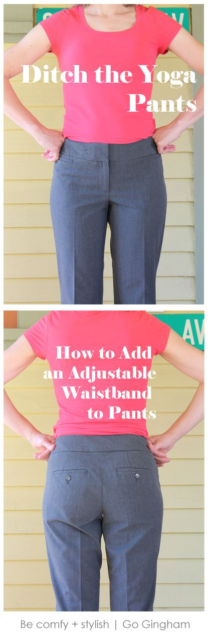 Add adjustable elastic to a waistband - comfort + #style from GoGingham.com