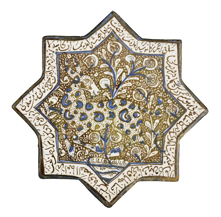 A fine Ilkhanid lustre star tile, Kashan, Persia, dated 665 AH/ 1266-7 AD of stellar form, the centre decorated with a strong lustre depict...