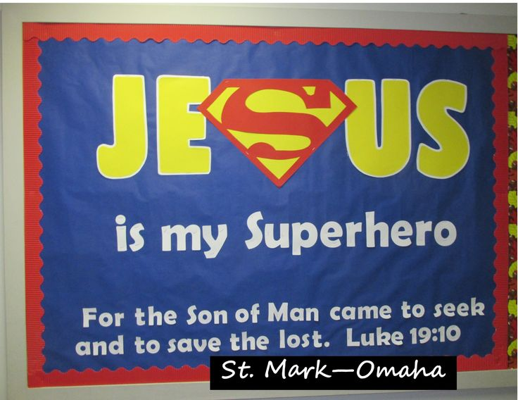 Sunday school bulletin board - a fun anytime bulletin board that is especially popular with the boys