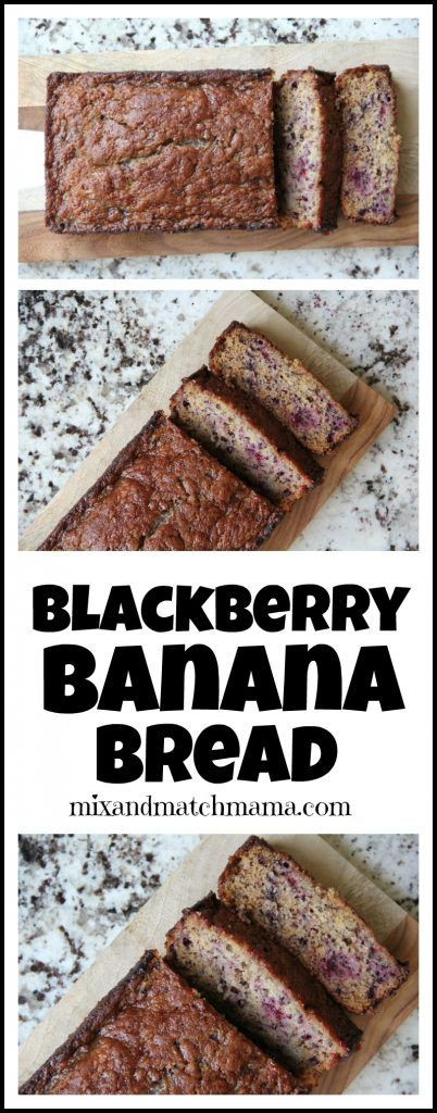 Blackberry Banana Bread | Mix and Match Mama ...not too many ingredients or time consuming, but something a little extra special & different!