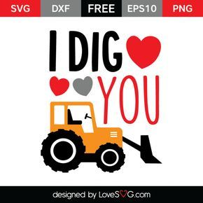 *** FREE SVG CUT FILE for Cricut, Silhouette and more *** I dig you