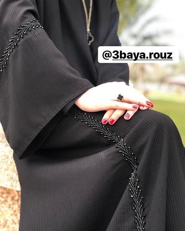 جميع العبي علي 180درهم 3baya Rouz 3baya Rouz 3baya Rouz Fashion Brooch Jewelry