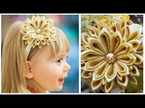 "▶ Ободок Канзаши ""Благородное золото"" / DIY: Kanzashi headband - YouTube"