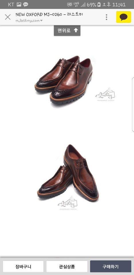 紳士の革靴は、ブラックやキャメルといった落ち着いたカラーがビジネススタイルや フォーマルスタイルにコーデしやすいのです。 革靴ならラストミーで! lastmy 韓国ファッショントレンド 国際送料はてラストミーが負担します。 🇯🇵jp.lastmy.com 🇰🇷www.lastmy.com #lastmy #ラストミー #ジェントルマン #紳士  #オックスフォード #お買い物 #くつ #メンズ #いいね #デザイン #コーデ  #靴作り  #手作り靴 #ヌバック #足元 #高級靴  #靴磨き  #man #fashion #boots #oxford