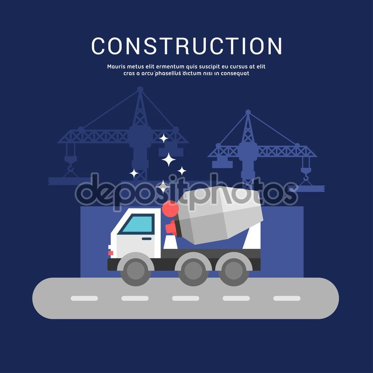 Концепция здания. Бетономешалки. Векторной иллюстрации в стиле плоский дизайн для веб-баннеров или рекламных материалов