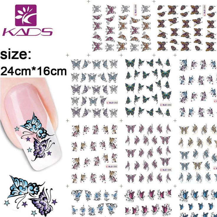 KADS 11sheet/set  BLE1390-1400 Butterfly nail sticker decal Serie water decals nail art stickers for nail water decals