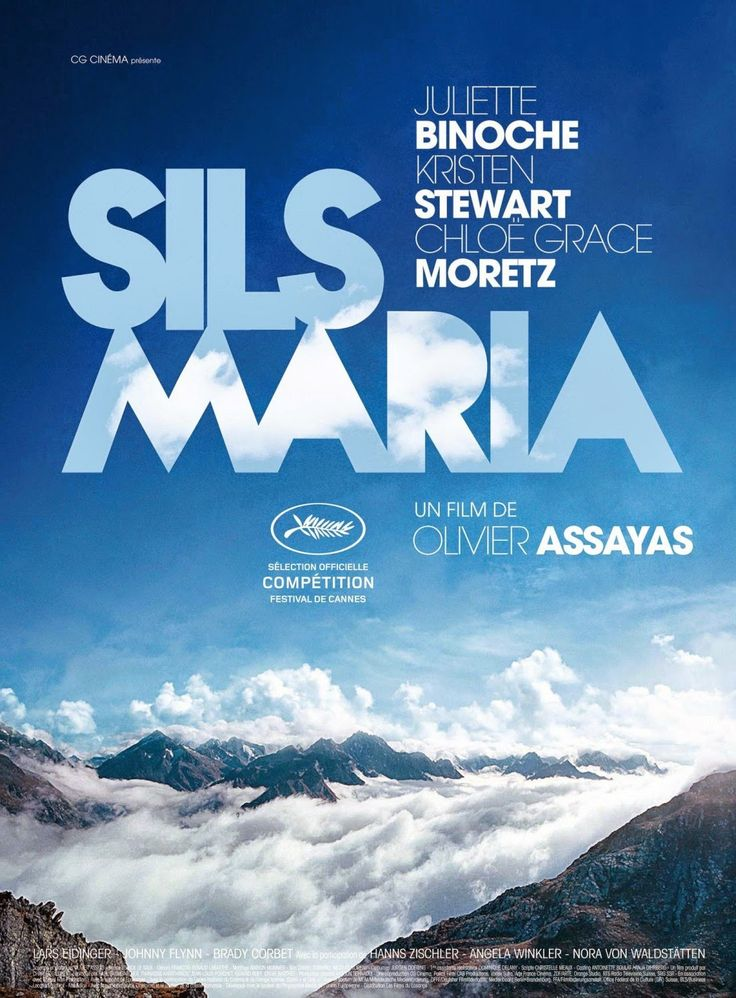 "Click here for Lolo Love Films' #review of the #movie: ""Clouds of Sils Maria,"" starring Juliette Binoche, Kristen Stewart and Chloe Grace Moretz"