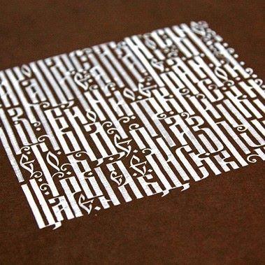 Древнерусская вязь.  #каллиграфия #гаммы #кириллица #вязь #каллиграфияпером…