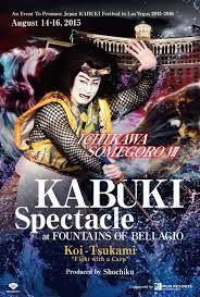 kabuki at bellagio - Google Search