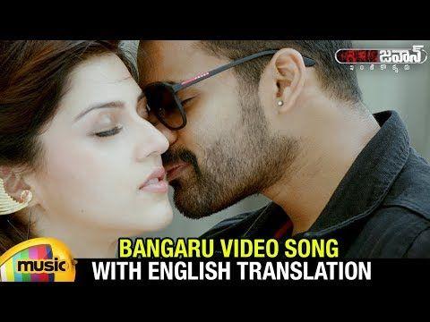 Bangaru Video Song-Jawaan Video Songs | Download video in