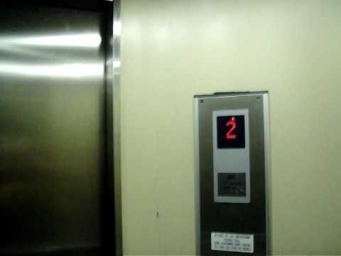 Marriott Hotel Singapore - Kone High-Speed Elevator - YouTube
